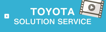 TOYOTA SOLUTION SERVICE