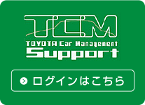 TCM Support