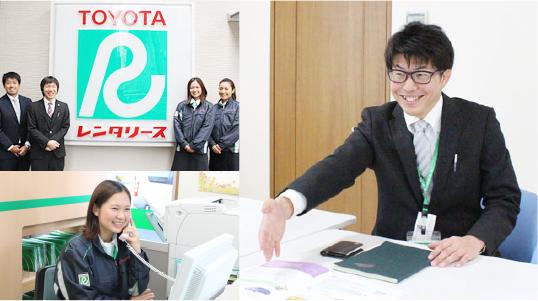 トヨタグループとして、兵庫県一の拠点数と 保有台数